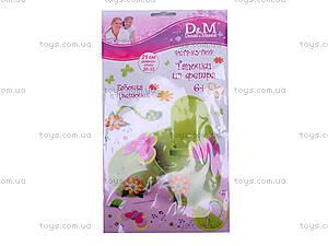 Набор для шитья тапочек «Бабочка», 3080, купить