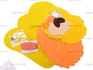 Набор для шитья тапочек «Лев», 31366, купить