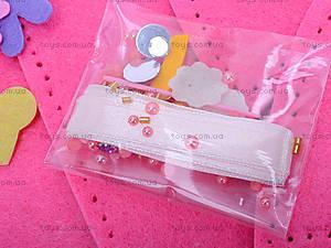 Набор для шитья тапочек «Принцесса», 3100, игрушки