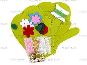 Набор для шитья «Зеленые рукавички», 31381, купить