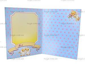 Набор для создания отпечатка «Крошкина ладошка», 4010-01, детские игрушки