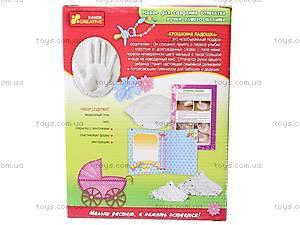 Набор для создания отпечатка «Крошкина ладошка», 4010-01, магазин игрушек