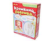 Набор для создания отпечатка «Крошкина ладошка», 4010-01, купить