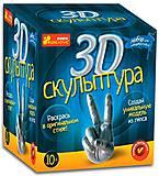 Набор для создания 3D скульптуры из гипса «Серебро», 14100135Р, фото