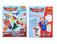 Набор для создания оригами «Летачки», 6563, фото