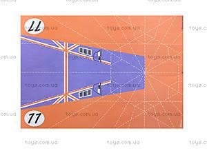 Набор для создания оригами «Летачки», 6563, отзывы