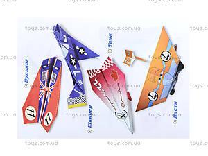 Набор для создания оригами «Летачки», 6563, игрушки