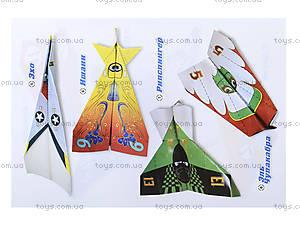 Набор для создания оригами «Летачки», 6563, магазин игрушек