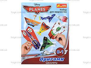 Набор для создания оригами «Летачки», 6563, toys.com.ua