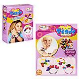 Набор для создания украшений «Pop Beads: браслеты» 50 элементов, HM1612A, отзывы