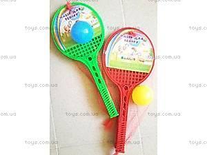 Набор для тенниса BAMSIC, 325, купить