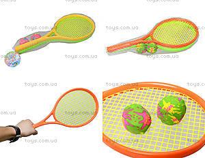 Игровой набор для тенниса, 3634D