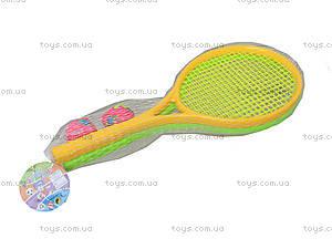 Игровой набор для тенниса, 3634D, отзывы