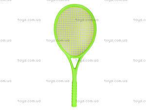 Игровой набор для тенниса, 3634D, цена