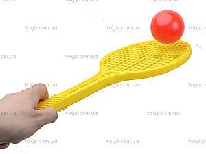 Набор для тенниса BAMSIC, 325, фото