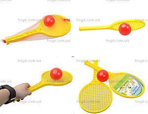 Набор для тенниса BAMSIC, 325