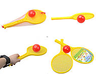 Набор для тенниса BAMSIC, 325, toys.com.ua