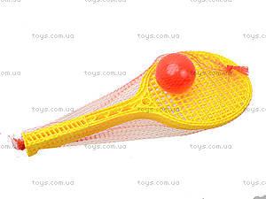 Набор для тенниса BAMSIC, 325, цена