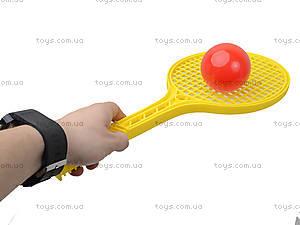 Набор для тенниса BAMSIC, 325, игрушки