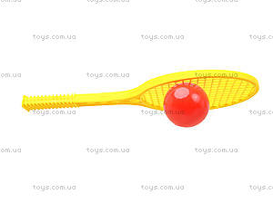 Набор для тенниса BAMSIC, 325, детские игрушки