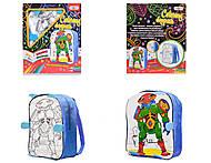 Детский рюкзак - раскраска Робот, 2042, детские игрушки