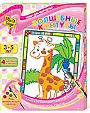 Набор для детского творчества «Волшебные контуры», VT4402-18, фото