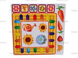 Набор для творчества «3D аппликация», VT4208-01..04, магазин игрушек