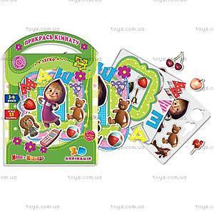 Набор для творчества «3D аппликация», VT4208-01..04, іграшки