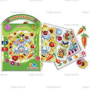 Набор для творчества «3D аппликация», VT4208-01..04, детский