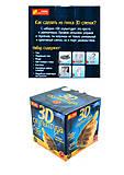 Набор для творчества «3D Скульптура. Золото», 4019, отзывы