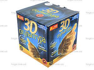 Набор для творчества «3D Скульптура. Золото», 4019, цена