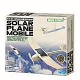 Набор для творчества 4M «Самолет на солнечной батарее», 00-03376, купить