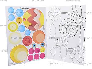 Набор для творчества «Аппликация из кружочков», Л521005У, детские игрушки