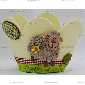 Набор для творчества «Барашки», VT2401-13, toys