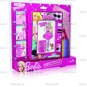 Набор для творчества Barbie, BBMM1