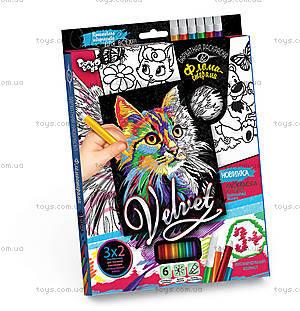 Набор для творчества «Бархатная раскраска фломастерами», , купить