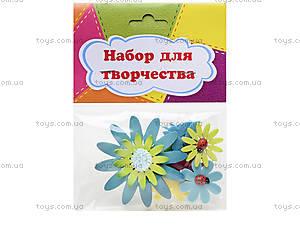 Набор для творчества «Цветы и бусы», NT2501, детские игрушки