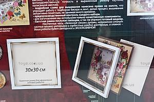 Набор для творчества «Часы Декор Клок», DC-01, цена