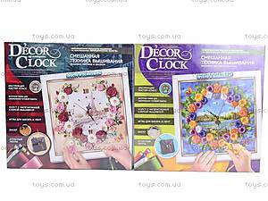 Набор для творчества «Часы Декор Клок», DC-01