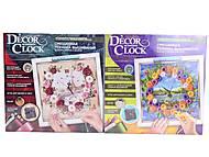 Набор для творчества «Часы Декор Клок», DC-01, купить