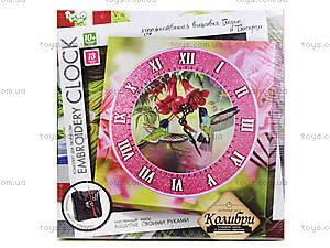 Набор для творчества «Часы Embroidery clock», , toys