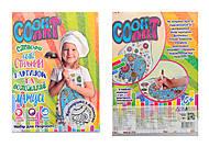 Набор для творчества «Cook Art», 30559, отзывы