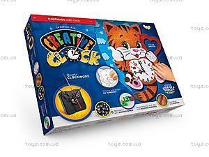 Набор для творчества «Creative clock», , toys.com.ua