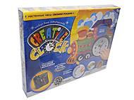 Набор для творчества «Creative clock», , toys