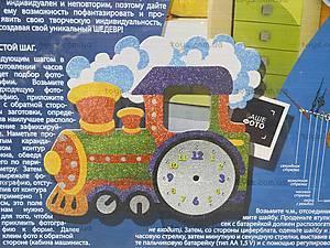 Набор для творчества «Creative clock», , магазин игрушек