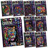 Набор для творчества «CRYSTAL MOSAIC», CRM-01-01,02,03,04...10, отзывы