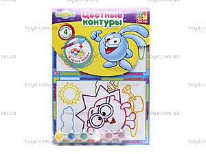 Набор для творчества «Цветные контуры. Фиксики», VT4402-25, отзывы