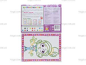 Набор для творчества «Цветные контуры. Фиксики», VT4402-25, toys