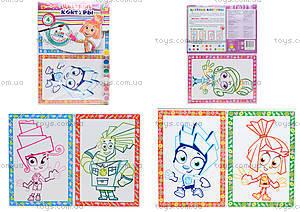 Набор для творчества «Цветные контуры. Фиксики», VT4402-25