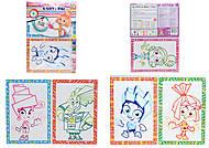 Набор для творчества «Цветные контуры. Фиксики», VT4402-25, детский
